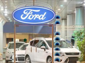 En Ford Deysa tenemos el coche de tus ídolos al mejor precio