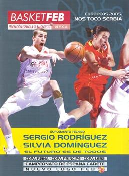 SERGIO RODRIGUEZ Y SILVIA DOMINGUEZ. EL FUTURO
