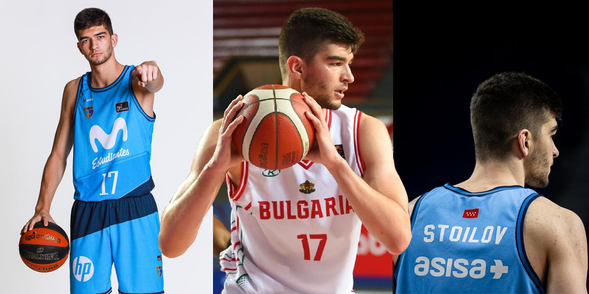 Emil Stoilov, convocado con la absoluta búlgara